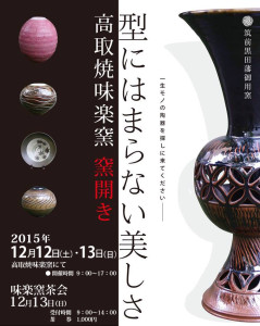 2015kama01